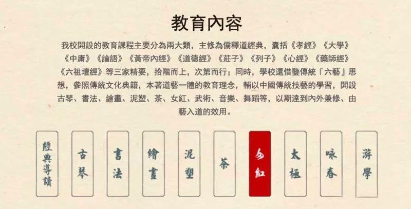 尼德罗:孙楠的危机,也是中国富人的危机