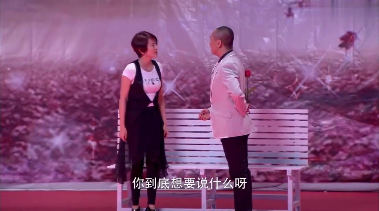 喜剧:白凯南和女演员演小品,竟在台上公开告白,女演员反应亮了