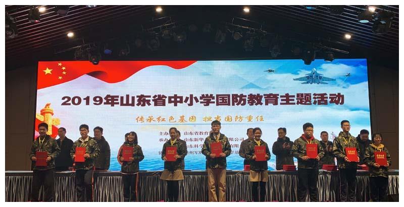 省中小学国防教育主题活动,济宁学子拿下高中组一等奖