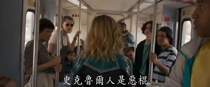 2019年3月全美抢先上映,漫威英雄惊奇队长电影预告片