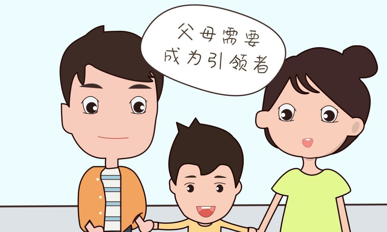 父母如果在这两点上多下功夫,还怕孩子以后社交能力差吗?