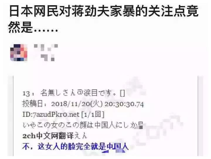日本女友,中国人气民星蒋劲夫打了一夜,你还会有发声的机会?