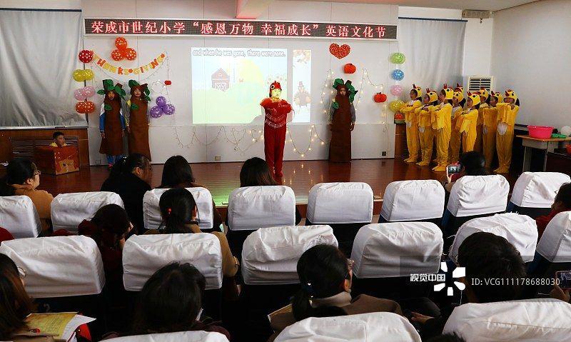 """山东威海:""""感恩万物 幸福成长""""英语文化节举行"""