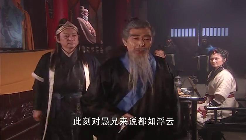 为了前往侠客岛,石清夫妇提出想当掌门,道长谢绝了他们的请求