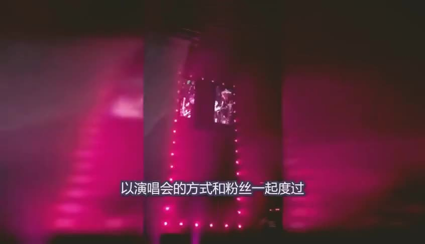 许魏洲演唱会上发小求婚女粉丝,粉丝变嫂子,简直太浪漫了