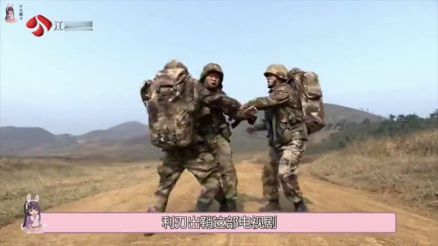 李二牛深情告白,不料半路杀出一群战友,瞬间尴尬了!