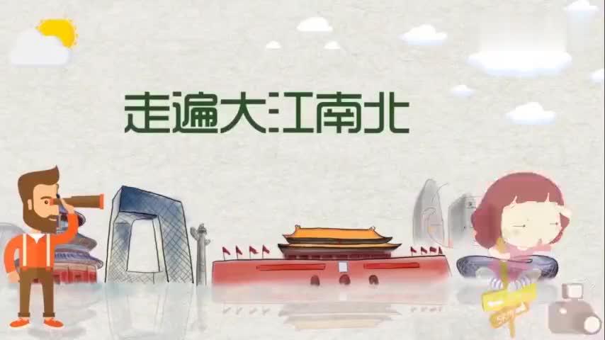 航拍山东泰安高铁新区区位优越京沪高铁泰安站就在这里