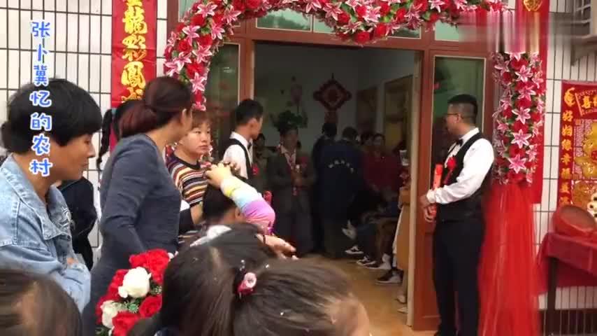 湖南美女远嫁河北农村司仪问了新郎新娘啥问题新娘都笑了