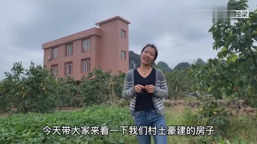农村土豪花60万在村里建洋房一年却不住几天表妹直说太浪费了