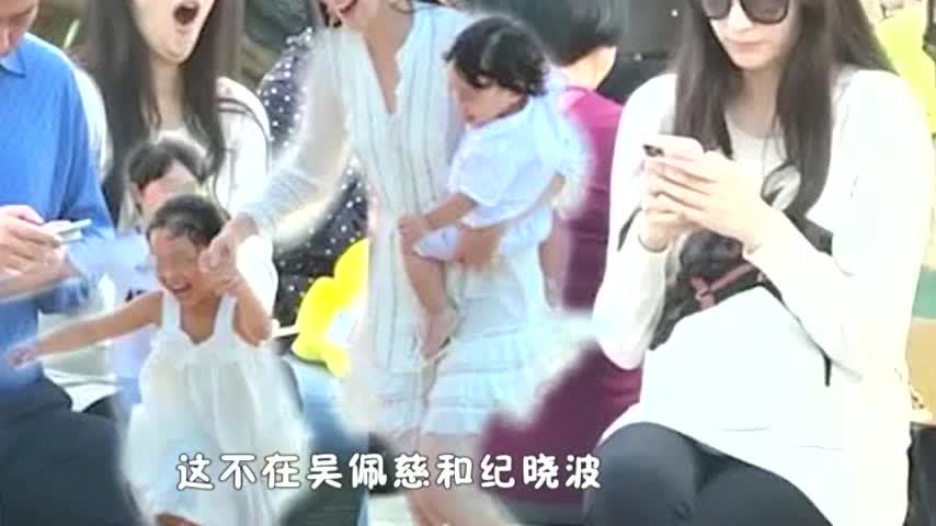 吴佩慈发文反驳不管教孩子大赞纪晓波是最好的爸爸