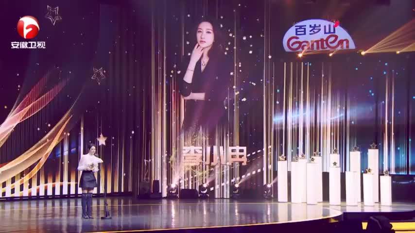 国剧盛典年轻的老演员李小冉这冻龄美颜真让人羡慕