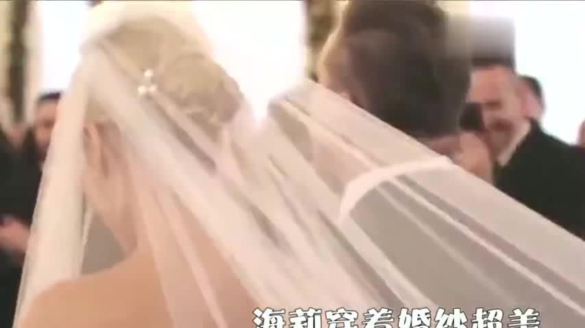比伯海莉婚礼画面曝光甜蜜拥抱接吻超浪漫比伯大喊我结婚了