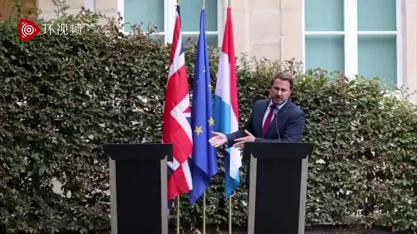 英国首相缺席新闻发布会卢森堡首相对着空气独自发表演讲