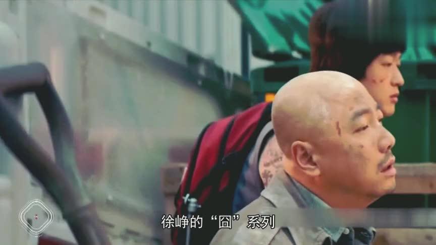 袁泉出演徐峥《囧妈》女主,定档大年初一,领跑2020贺岁档