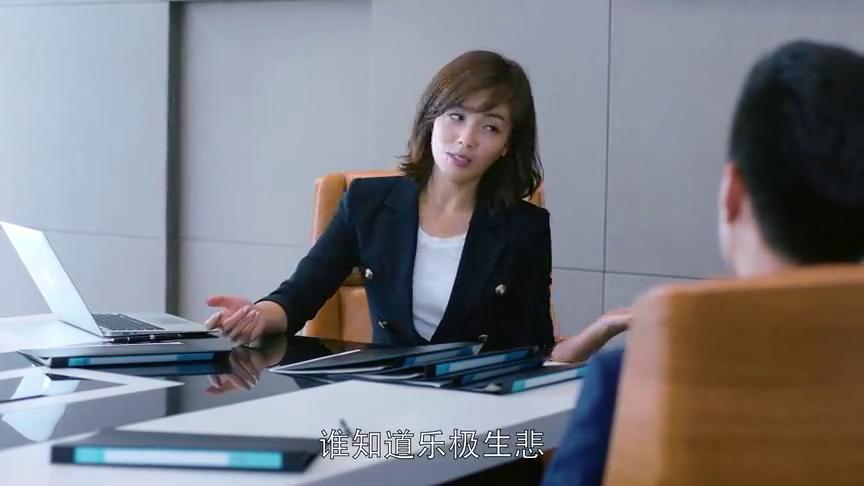 曲筱绡古灵精怪,只有她欺负别人,不会让别人欺负她