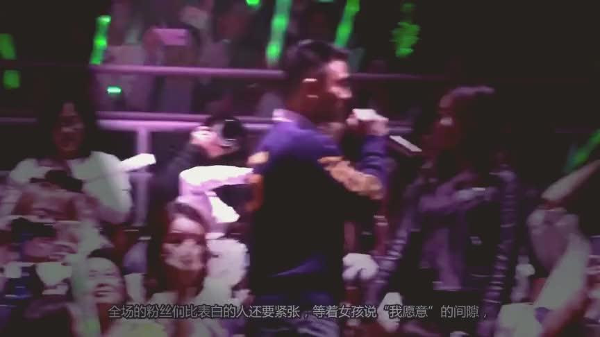 月老:能成一对是一对!许魏洲开演唱会好友向其粉丝求婚成功!