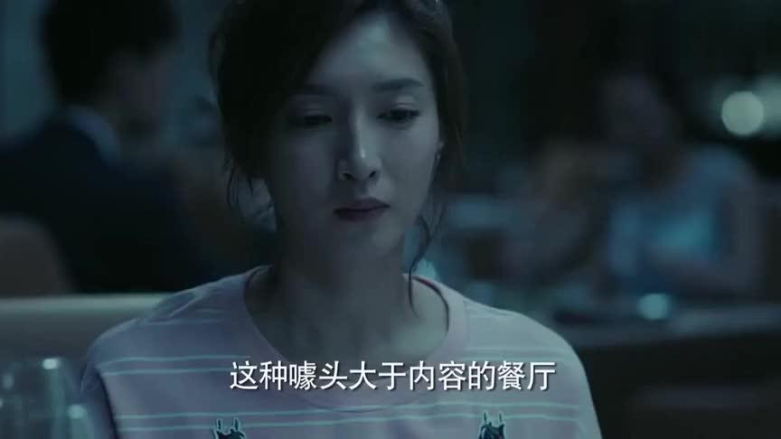 《恋爱先生》程皓第一次约会罗玥柔软一面暴露