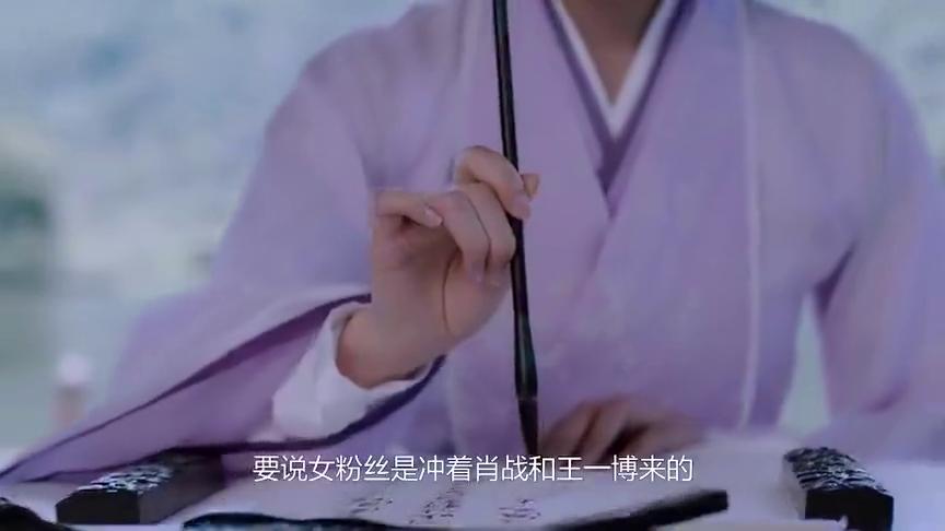 陈情令:陈情令虽成就宣璐,却不是她最美作品,最美造型在这部剧