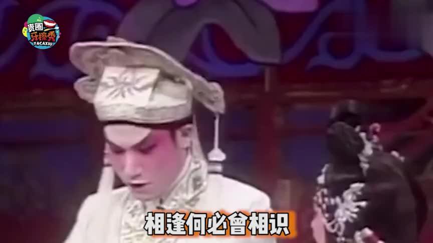 认不出,张学友罕见唱粤剧,标志性兰花指暴露身份