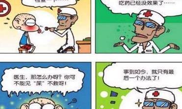 搞笑漫画:呆头跟贝有钱比谁的早餐更豪华?呆爸:已经很低调了!