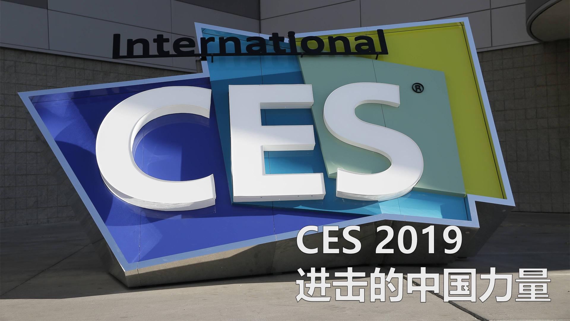 中国车企美国秀操作,小鹏威马不说,连红旗都来CES了,给面儿!