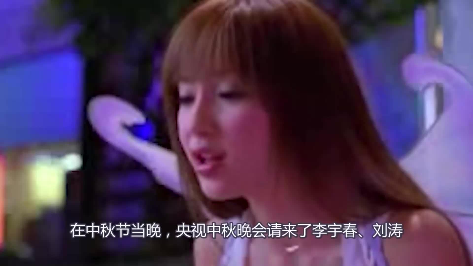 中秋晚会黄晓明baby刻意不同框酒店还分房演技又受质疑