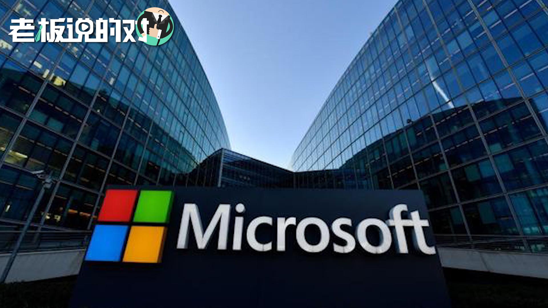 """微软着力""""硬件""""业务:意识到不能只看重软件!或要与苹果抗衡?"""