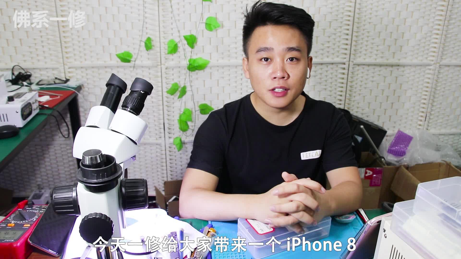 神奇的iPhone8用原装屏没触摸换组装屏正常拆机看看什么情况