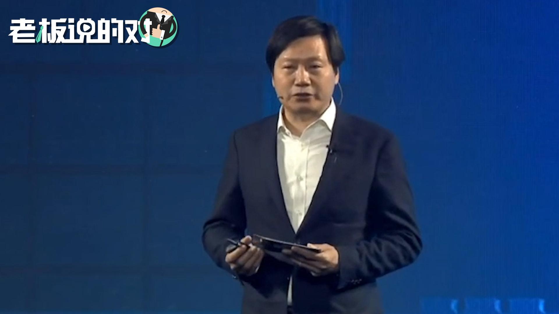 比华为晚5个月!雷军:小米第一款5G双模Redmi K30将于12月发布