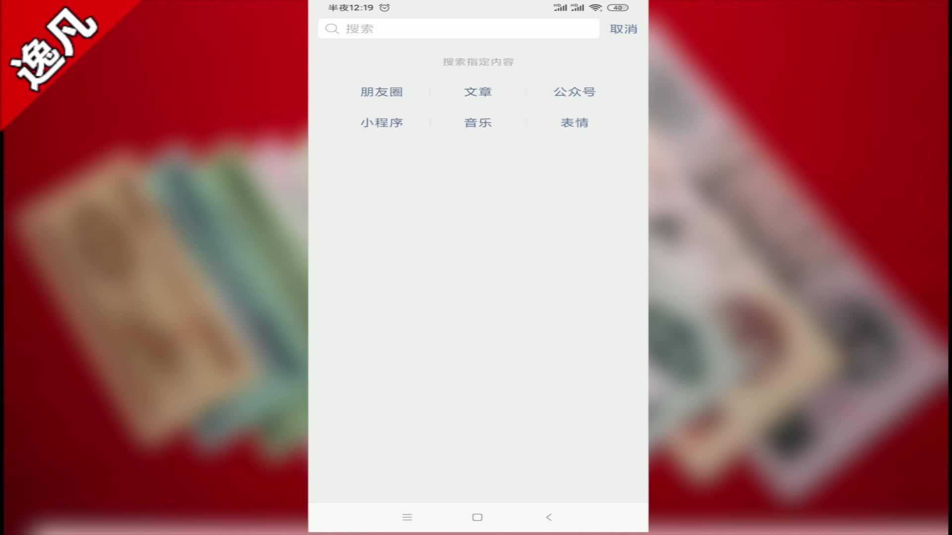微信可以转账到QQ钱包QQ没有绑定银行卡也会有钱