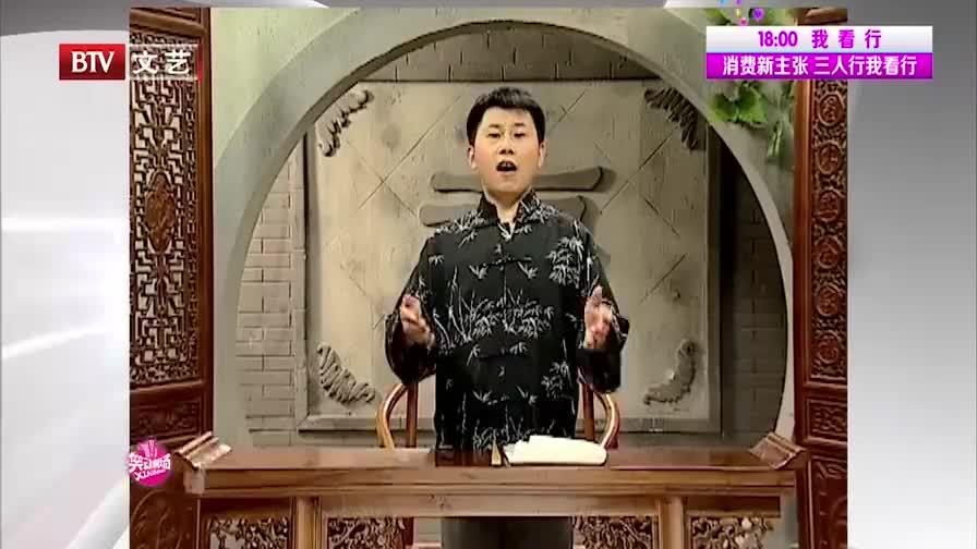 何云伟带来单口相声李菁学琴言语幽默搞笑看了还想看