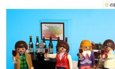 葡萄酒留学指南 评酒论香:写给初学者的葡萄酒聊天指南