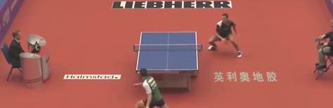 2015 男子乒乓球世界杯 阿波罗尼亚 vs 苏波伊