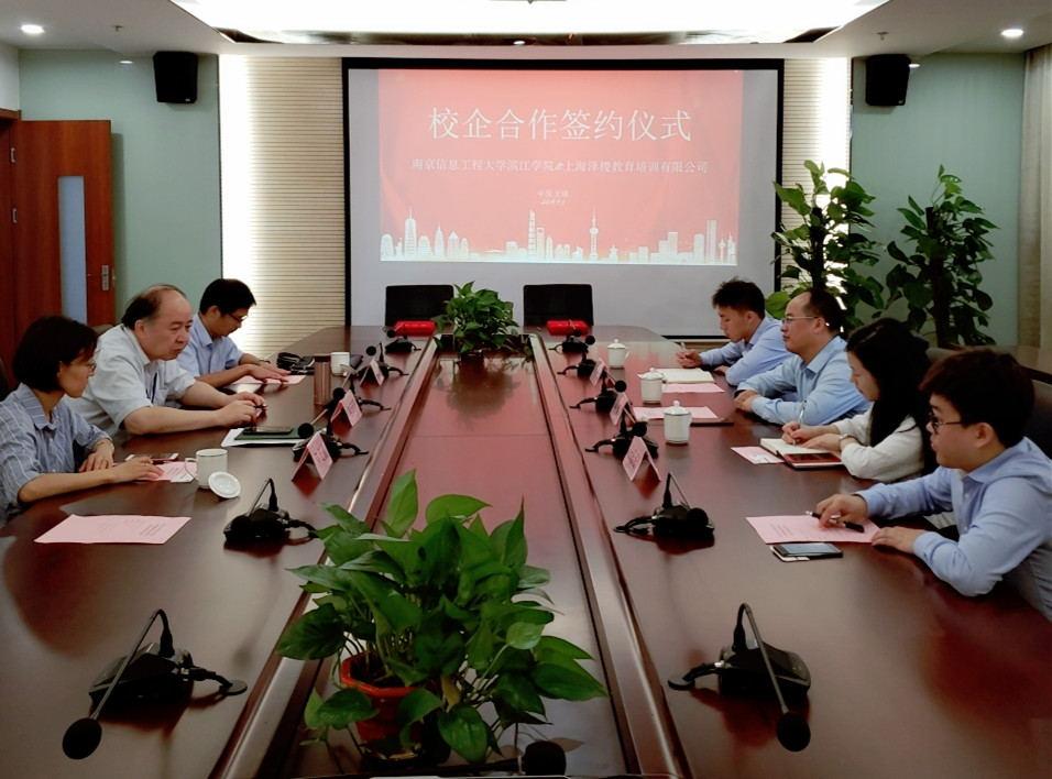 南京信息工程大学滨江学院与泽稷教育校企合作签约仪式顺利举行