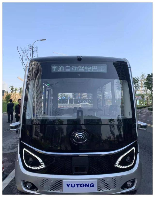 郑州5G智能公交车来啦!自动驾驶+语音控制,想体验吗?