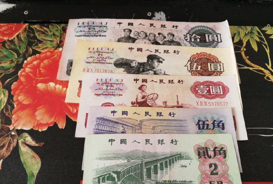 第四套人民币停止市场流通 你知道哪一张最值钱?