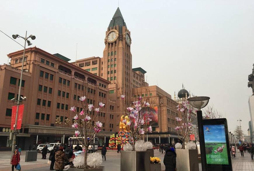 腊月去北京出差,正好赶上152年一遇的超级红蓝月亮