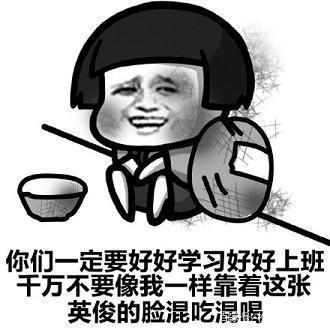 """北京奥运会过去了10年,体育馆变""""菜园子"""",福娃在草地里沉睡"""