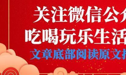 「贵阳全城配送」菌满园野生菌肉饼鸡、火锅+各种菌拼、滋补营养