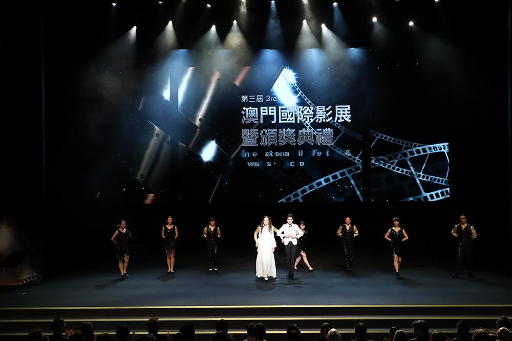 第三届澳门国际影展 凯奇林允儿亮相红毯星光熠熠