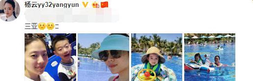 杨威老婆带三个孩子出游,欢欢长出双眼皮,越来越像哥哥杨阳洋!