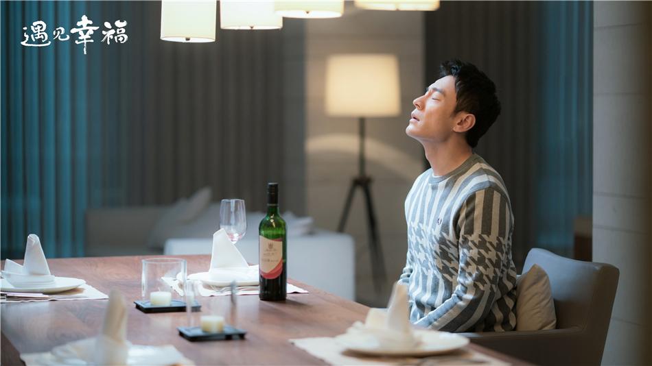 《遇见幸福》揭开家庭启示录   蒋欣李光洁和好发糖名场面来袭