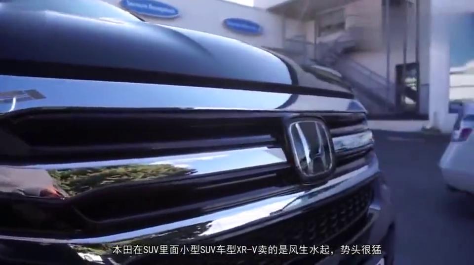 视频:CR-V难挑大梁,本田又推新7座SUV,3.5L+9AT,21万怼汉兰达途昂