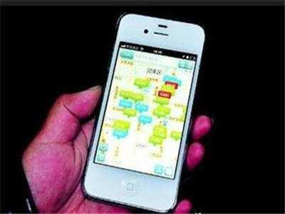手机定位追踪系统怎么使用?
