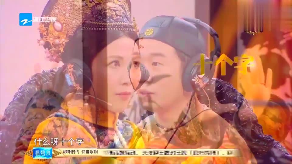 王牌对王牌:蔡少芬向杨迪传话,杨迪被无情暴打,笑喷了