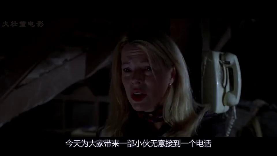 动作犯罪电影:生物老师遭到绑架,看她如何利用破碎电话逃生