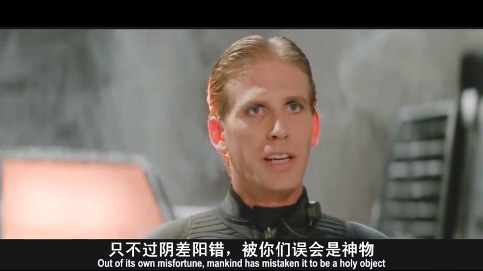 《卫斯理传奇》,中国最早的科幻电影,脑洞很大堪比流浪地球
