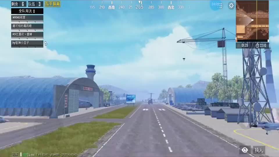 和平精英空军基地终于可以进去了跟以前比到底有变化吗