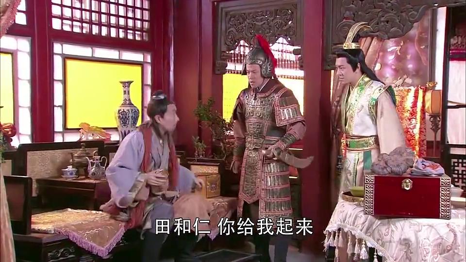 少林寺传奇藏经阁二十六集:达达大师说不管怎样,今天自己都要杀