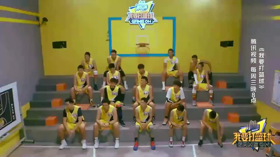 我要打篮球周彤被李易峰夸漂亮害羞捂脸谢高晋竟撞脸陈伟霆